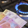 Мінус 300 гривень – завдяки Уряду вдалося знизити ціну на газ