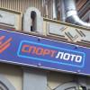 Хмельницькі депутати проситимуть центральну владу перевірити лотерейників, які замінили гральний бізнес