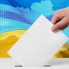 Вибори-2019: на Хмельниччині майже 9 тисяч виборців змінили місце голосування