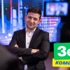 Опрацьовано 53% протоколів – на Хмельниччині лідирує Володимир Зеленський
