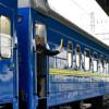 """""""Укрзалізниця"""" скасовує курсування потягу Жмеринка-Москва, залишаючи причіпні вагони з Хмельницького"""