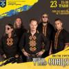 """Концерт гурту """"Тінь Сонця"""" обійдеться Хмельницькому у 63 тис. грн"""