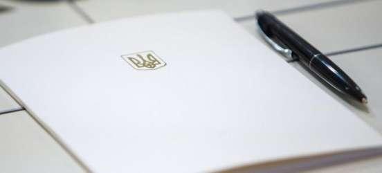 Перший голова РДА від Зе-команди на Хмельниччині: Зеленський підписав розпорядження