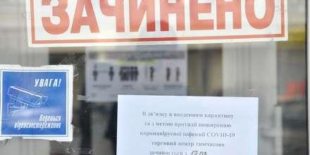 """Коронавірус """"закрив"""" торговельні центри і піцерії Хмельницького (ФОТОРЕПОРТАЖ)"""