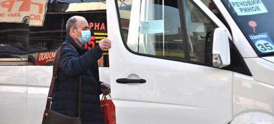 Рішення уряду:  забороняютьсярегулярні та нерегулярні пасажирські перевезення на час карантину. Як буде у Хмельницькому?