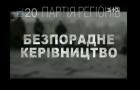 Українська економіка: стабілізації прийшов кінець