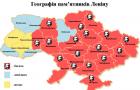 """На Хмельниччині забагато пам'ятників Леніну – """"Радіо Свобода"""""""