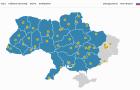 Інтерактивні рейтинги міст та регіонів: проект «Транспарентність, фінансове здоров'я та конкурентоспроможність місцевого самоврядування в Україні»