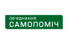 """Хмельницька """"Самопоміч"""" вже два роки провалює вибори голови фракції. Худецький каже про нереалізовані амбіції деяких депутатів"""