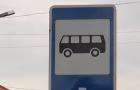 На Хмельниччині за тиждень зафіксовано 117 порушень на транспорті