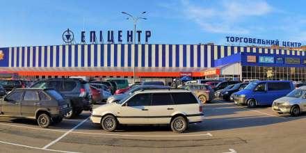 «Епіцентр» відкриває оновлений ТЦ з новими торговими форматами у Хмельницькому