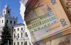 «Багаті та бідні»: аналіз декларацій депутатів Хмельницької обласної ради