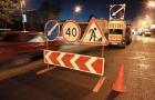 У Хмельницькому з 7 по 12 вересня буде ускладнено рух транспорту вулицею Панаса Мирного
