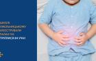 Спалах гострої кишкової інфекції – у Хмельницькому кількість постраждалих школярів зросла до 84