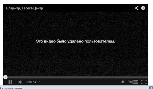 відео2