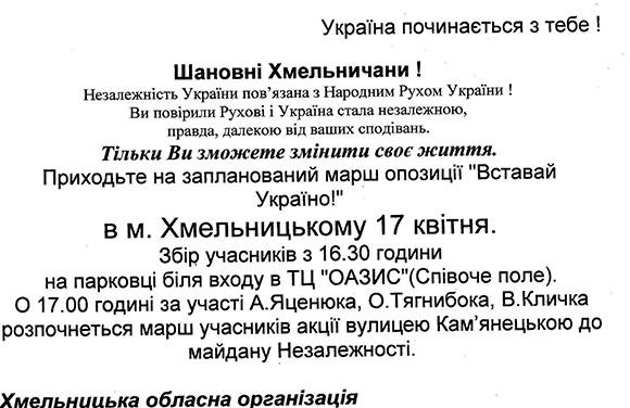 "Фото з ""Фейсбуку"" О.Симчишина"