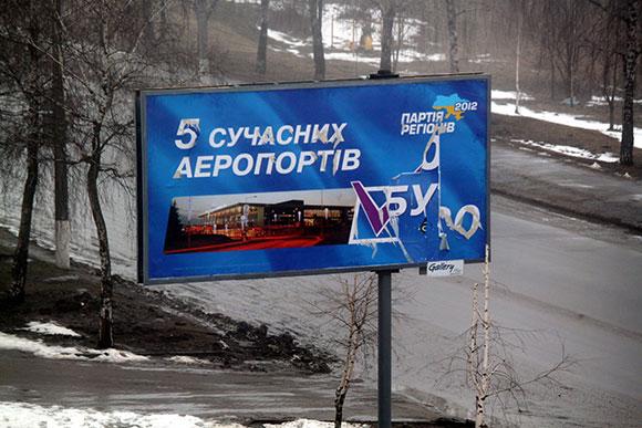 """Фото із сторінки """"Фейсбуку"""" В.Гординського"""