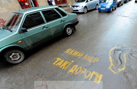 Фото з сайту pravda.if.ua