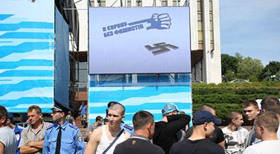 """Фото """"Украънської правди"""""""