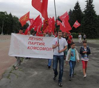 Фото надане прес-службою хмельницьких комуністів
