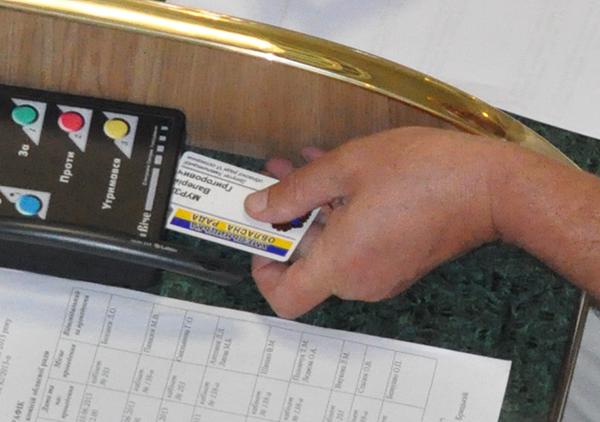 ... і картка відсутнього депутат готова до голосування. Фото Віталія Тараненка