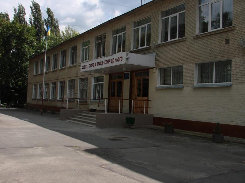 Гімназія №2 у Хмельницькому. Фото ye.ua