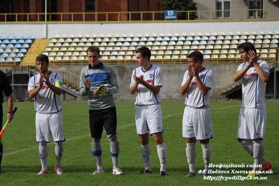Фото з сайту fcpodillya.km.ua
