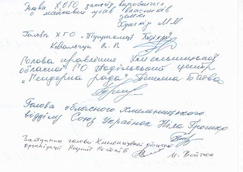 підписи