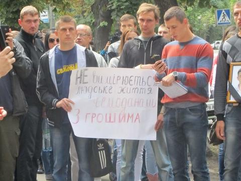 Фото vsim.ua