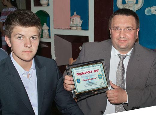 Дмитро Червонюк з батьком. Фото rivnepost.rv.ua