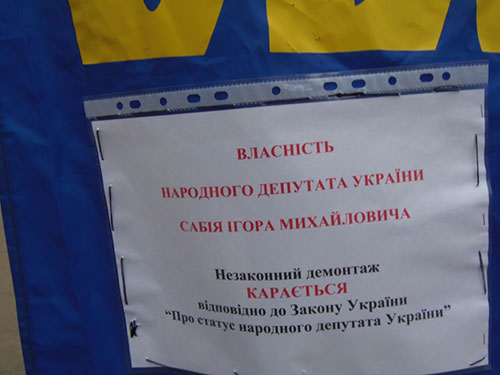 Фото О.Симчишина