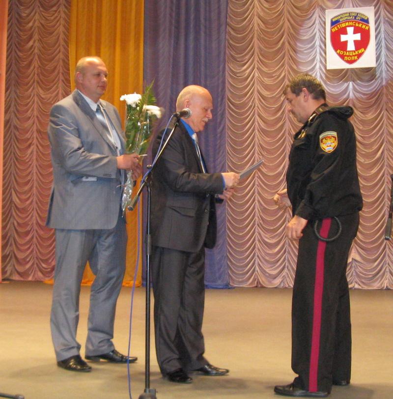 Павло Скакун (крайній зліва). Фото з сайту Нетішинської міськради