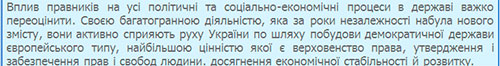 ядуха2