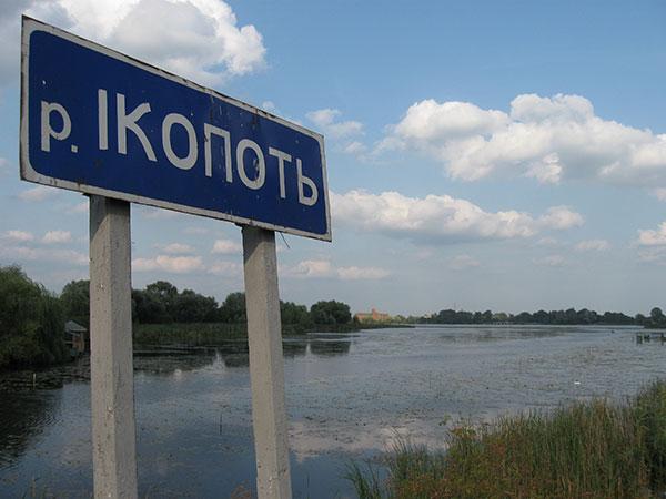 Річка Ікопоть у Старокостянтинові. Фото з сайту uk.wikipedia.org