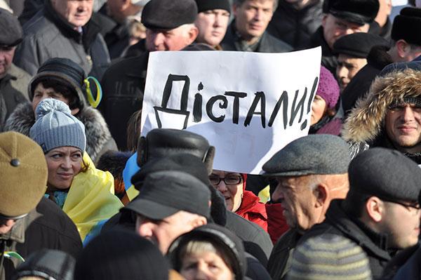 Обурені хмельничани на Майдані. Фото Віталія Тараненка