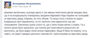 """Фото з """"Фейсбуку"""""""