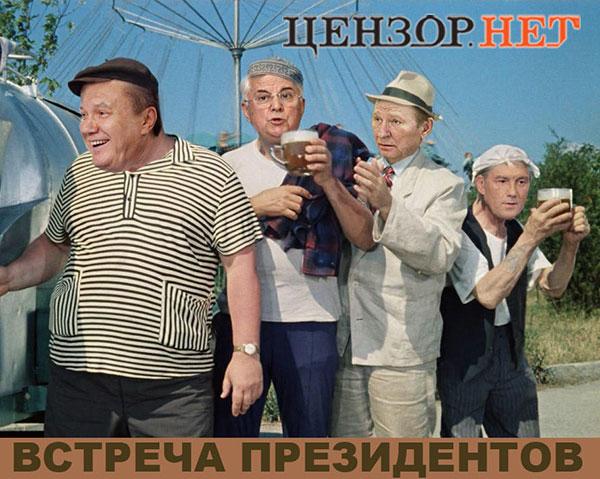 президенти