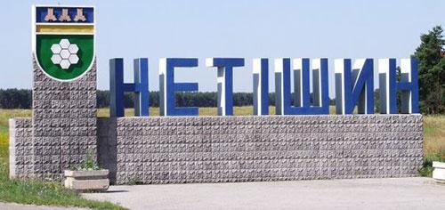 Фото perspekt.org.ua