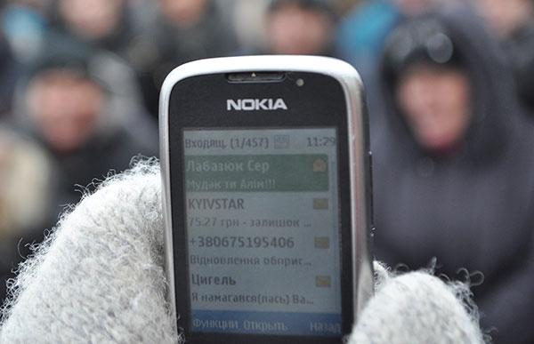 Нардеп Лабазюк обізвав  хмельницького активіста Євромайдану Аліма Міщука мудаком