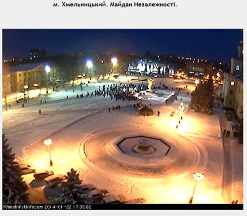 На Народному віче у Хмельницькому зібралося близько півтисячі людей