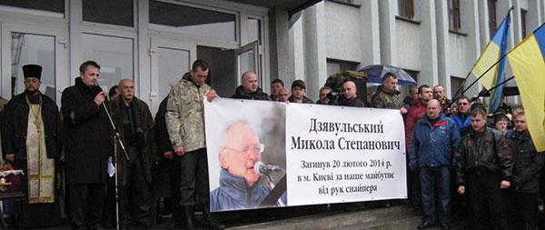 Фото з сайту shepetivka.com.ua