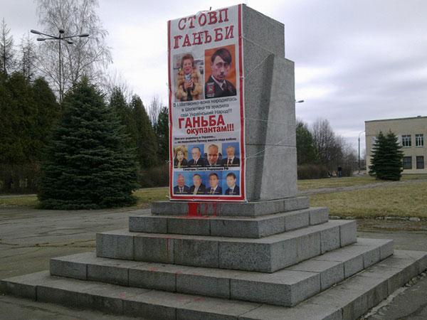 Фото shepetivka.com.ua