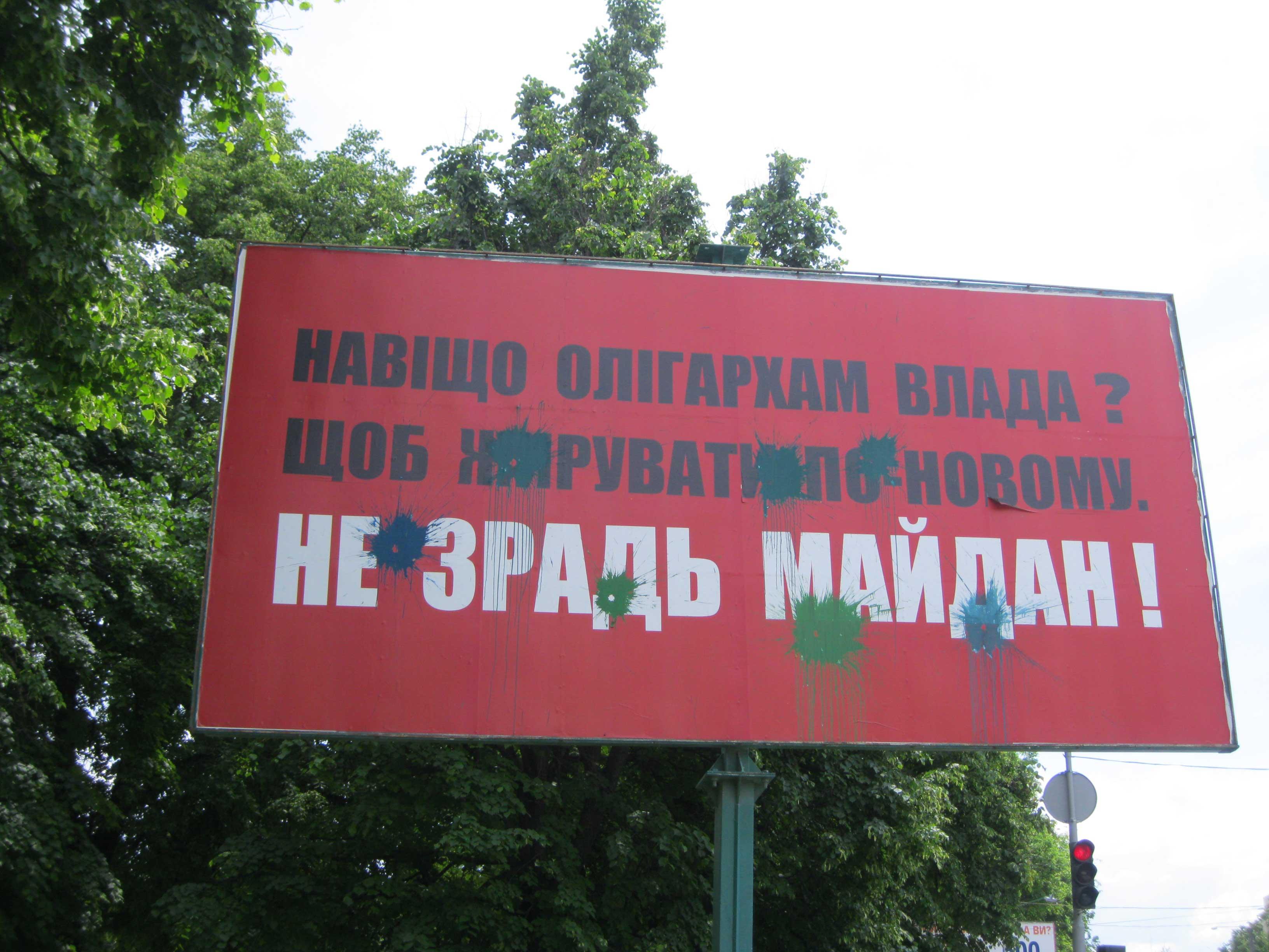 Восстановление Донбасса - главный приоритет для Украины, - Порошенко - Цензор.НЕТ 9497