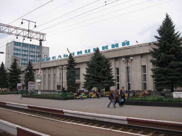 Фото khmelnytsky.com.ua