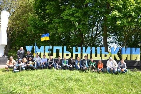 Фото da.km.ua