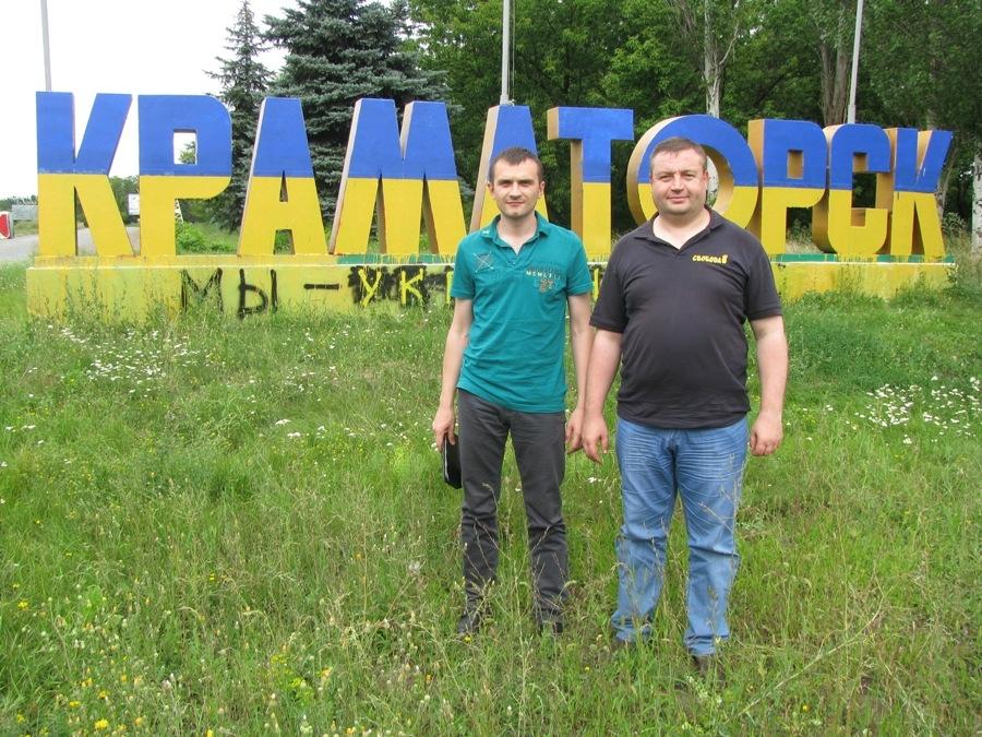 Краматорськ - це Україна і крапка!