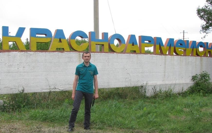 Красноармійськ - це Україна, спокійне місто