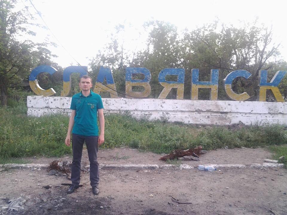 Славянськ - це Україна