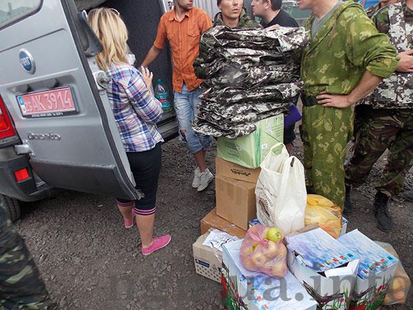 20 бронежилетів для батальйону тероборони, які доставили волонтери