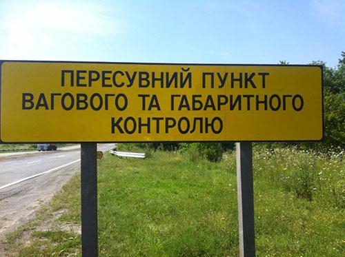 Фото Дмитра Беспалова